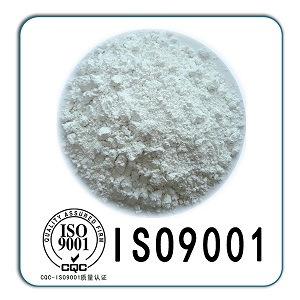 高纯四氯化碲 99.99%、5N四氯化碲